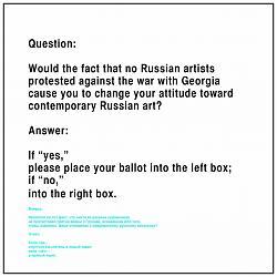 Нажмите на изображение для увеличения.  Название:Moscow Poll_1 copy.jpg Просмотров:213 Размер:77.2 Кб ID:19680