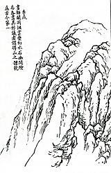 Нажмите на изображение для увеличения.  Название:Камень-Ли-Чена2.jpg Просмотров:143 Размер:210.7 Кб ID:22728