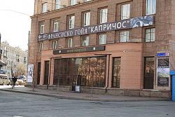 Нажмите на изображение для увеличения.  Название:chelybinsk-004.jpg Просмотров:5589 Размер:89.6 Кб ID:11655