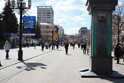 Нажмите на изображение для увеличения.  Название:chelybinsk-076.jpg Просмотров:139 Размер:99.2 Кб ID:11898