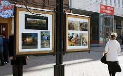 Нажмите на изображение для увеличения.  Название:chelybinsk-083.jpg Просмотров:140 Размер:85.8 Кб ID:12140