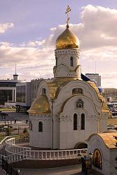 Нажмите на изображение для увеличения.  Название:chelybinsk-092.jpg Просмотров:144 Размер:68.4 Кб ID:12149