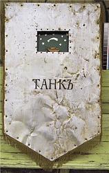 Нажмите на изображение для увеличения.  Название:damir muratov tatarskoje bednoje.jpg Просмотров:416 Размер:71.1 Кб ID:3946