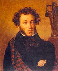 Нажмите на изображение для увеличения.  Название:А.С. Пушкин.jpg Просмотров:270 Размер:95.5 Кб ID:24750