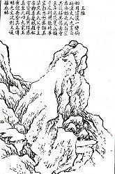 Нажмите на изображение для увеличения.  Название:Камень-Ван-Вея2.jpg Просмотров:144 Размер:112.3 Кб ID:22726