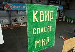 Нажмите на изображение для увеличения.  Название:fotoevgenygurko-2613.jpg Просмотров:181 Размер:86.6 Кб ID:30221