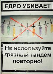 Нажмите на изображение для увеличения.  Название:fotoevgenygurko-2652.jpg Просмотров:175 Размер:47.7 Кб ID:30232