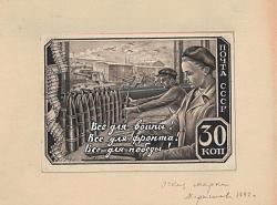 Нажмите на изображение для увеличения.  Название:Т.Мертешова.Эскиз марки.б.см.т.1942.10х14.jpg Просмотров:128 Размер:66.4 Кб ID:33906
