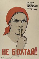 Нажмите на изображение для увеличения.  Название:Н.Ватолина. Плакат Не болтай! Бум.,гуашь,белила. 1941. 90х60.jpg Просмотров:118 Размер:86.8 Кб ID:33907