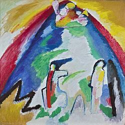 Нажмите на изображение для увеличения.  Название:GMS 54##KandinskyW-A4 copy.jpg Просмотров:397 Размер:242.5 Кб ID:19963