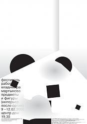 Нажмите на изображение для увеличения.  Название:ostengruppe_posters_anya2.jpg Просмотров:189 Размер:51.9 Кб ID:23136