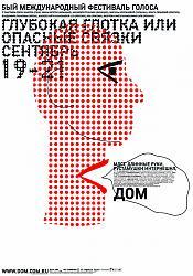 Нажмите на изображение для увеличения.  Название:ostengruppe_posters_guron2 copy.jpg Просмотров:186 Размер:205.9 Кб ID:23141
