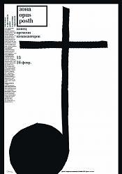 Нажмите на изображение для увеличения.  Название:ostengruppe_posters_guron4 copy.jpg Просмотров:190 Размер:82.5 Кб ID:23143