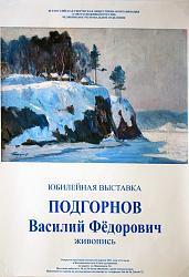 Нажмите на изображение для увеличения.  Название:chelybinsk-025.jpg Просмотров:270 Размер:75.2 Кб ID:11772