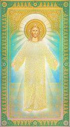 Нажмите на изображение для увеличения.  Название:Иисус Христос в &#.jpg Просмотров:233 Размер:152.7 Кб ID:30304