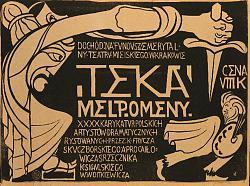 Нажмите на изображение для увеличения.  Название:Moskwa GMII GP00000513a fot PJamski XI 2010_3511 copy.jpg Просмотров:326 Размер:208.6 Кб ID:22841