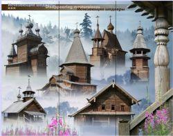 Название: fotovystavka_250.jpg Просмотров: 145  Размер: 14.5 Кб