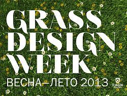 Нажмите на изображение для увеличения.  Название:Grass им.jpg Просмотров:819 Размер:198.4 Кб ID:31018