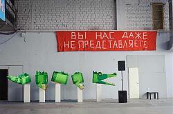 Нажмите на изображение для увеличения.  Название:fotoevgenygurko-2589.jpg Просмотров:191 Размер:79.9 Кб ID:30220