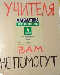 Нажмите на изображение для увеличения.  Название:fotoevgenygurko-2690.jpg Просмотров:176 Размер:45.9 Кб ID:30234