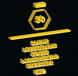 Нажмите на изображение для увеличения.  Название:ARTchronika #6 2012 (1).jpg Просмотров:885 Размер:67.1 Кб ID:30782